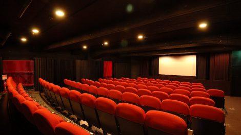 kino bez biletu CKIR